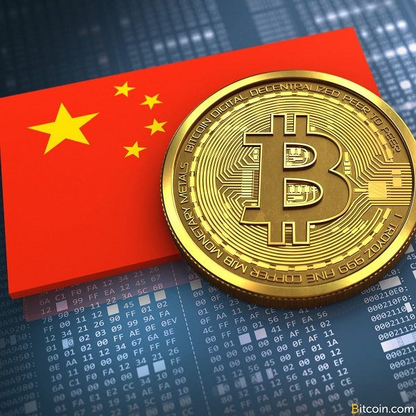 مقاطعة صينية تتخذ إجراءات ضد تداول العملات المشفرة