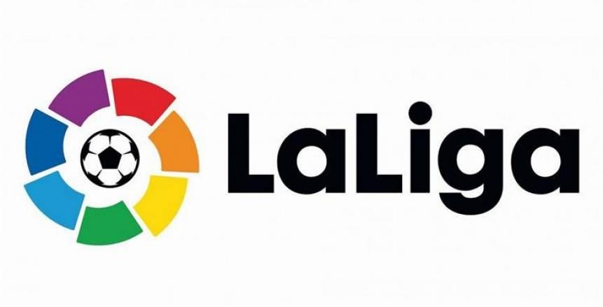 تعرف على موعد انطلاق الدوري الإسباني 2021-2022