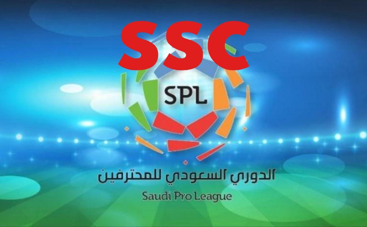 تعرف على تردد قناة SSC الرياضية السعودية الناقل الحصري لمباريات الدوري السعودي للمحترفين 2022